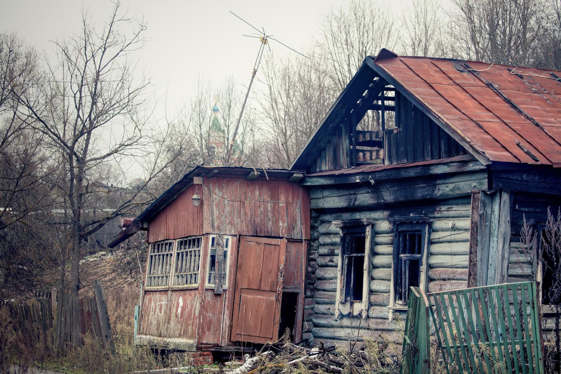 Расселение из ветхого жилья нормы родные берега