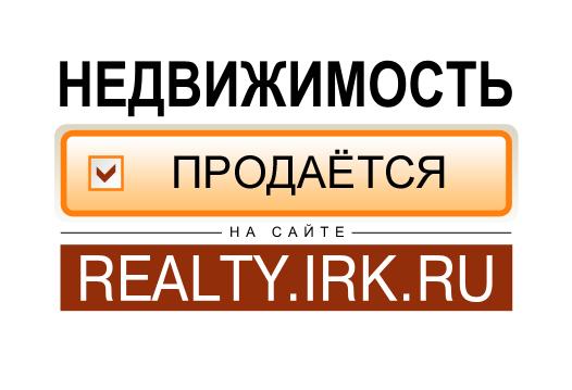 Мошеннические схемы в купле-продаже квартир – Правовая информация о недвижимости – Квадратный метр